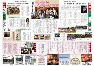 タウンタウン小麦 2011年vol.3